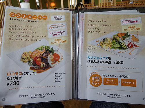 たい焼きカフェ COCORAKU DINER@橿原市-07