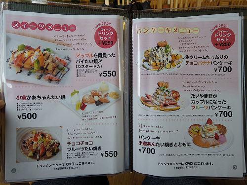 たい焼きカフェ COCORAKU DINER@橿原市-08