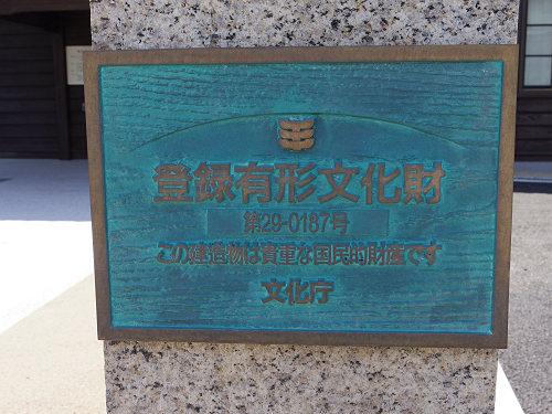 生駒ふるさとミュージアム@生駒市-03
