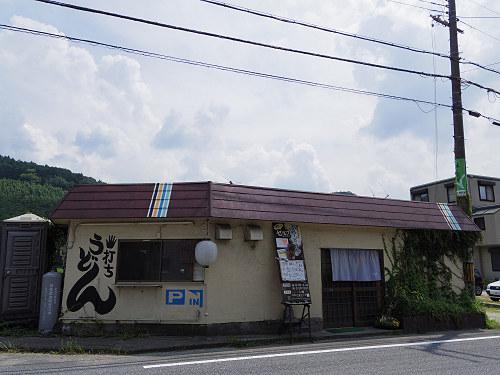 手打ちうどん ぶれーど・う@桜井市-01