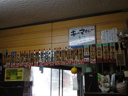 手打ちうどん ぶれーど・う@桜井市-08