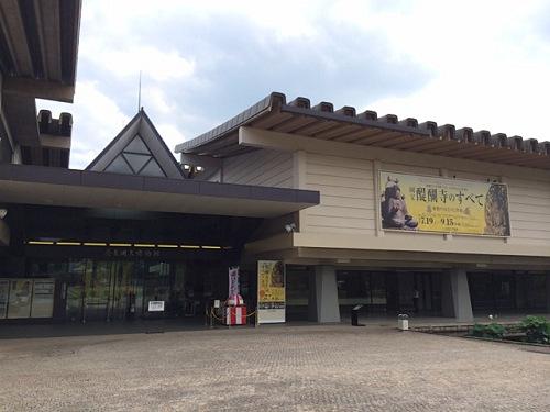 特別展 国宝 醍醐寺のすべて@奈良国立博物館-01