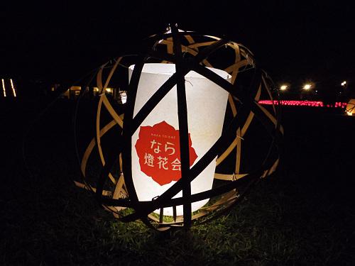 2014なら燈花会@奈良公園-17
