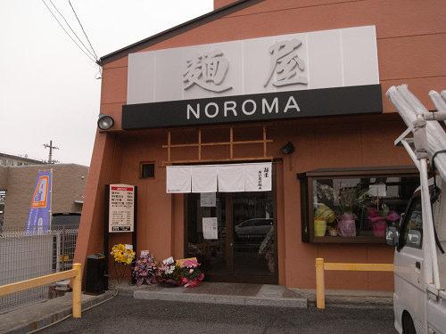 奈良グルメラリー2014『ならぐる!』-11