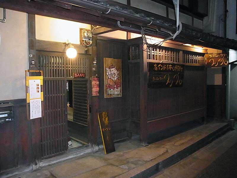 奈良グルメラリー2014『ならぐる!』-13