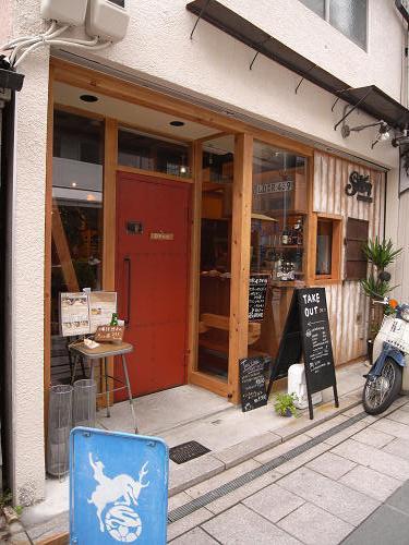 奈良グルメラリー2014『ならぐる!』-15