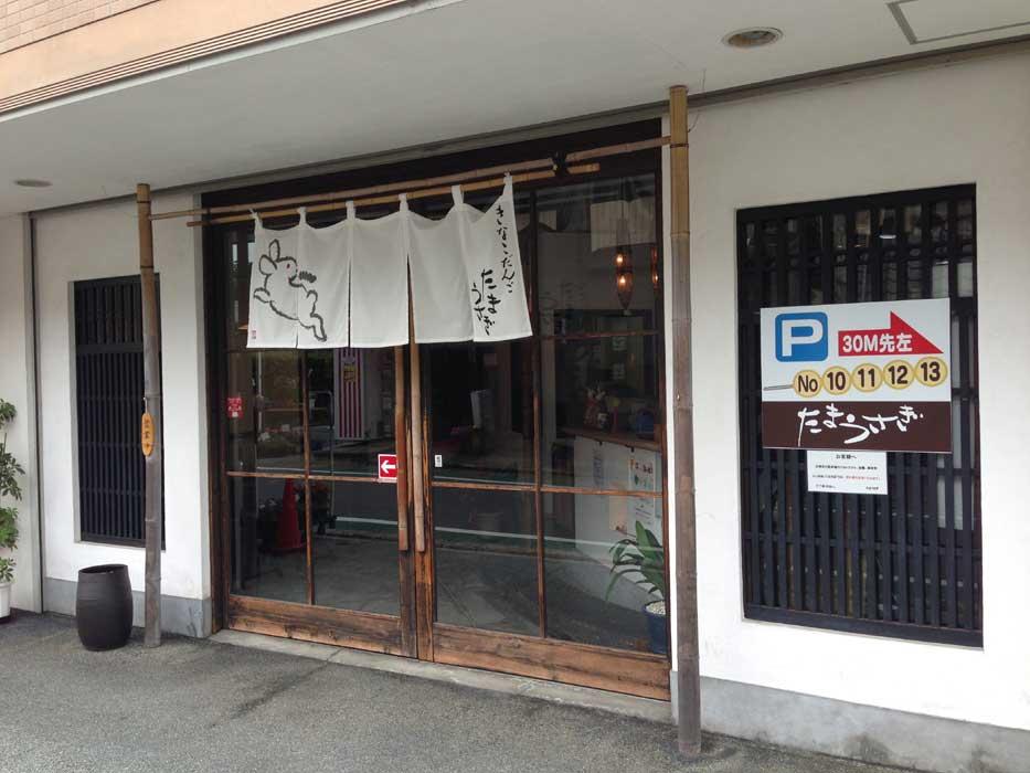 奈良グルメラリー2014『ならぐる!』-19