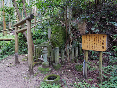血を流す蛇の石『くつな石』と棚田の風景 @明日香村阪田