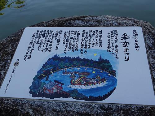 采女神社例祭『采女祭』@猿沢池-02