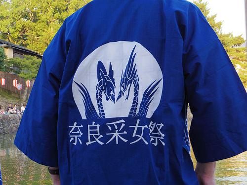 采女神社例祭『采女祭』@猿沢池-06
