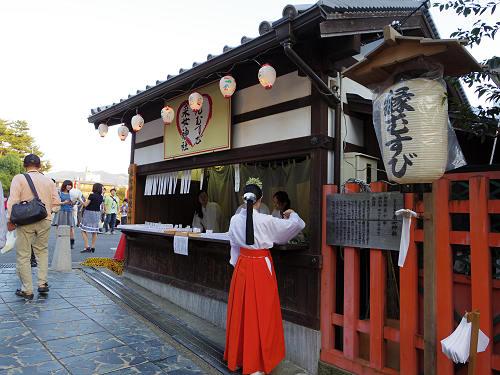 采女神社例祭『采女祭』@猿沢池-10
