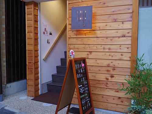 茶の湯カフェ『艸(so)』@奈良市-02