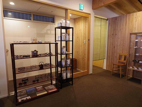 茶の湯カフェ『艸(so)』@奈良市-06