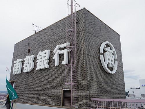 『南都銀行本店』見学 @奈良ひとまち大学-14