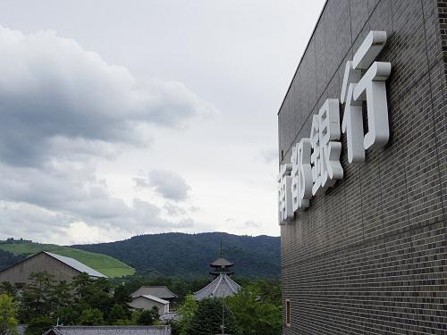 近代洋風建築『南都銀行本店』見学 @奈良ひとまち大学