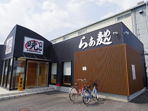 ラーメン『暁製麺』@田原本町-01