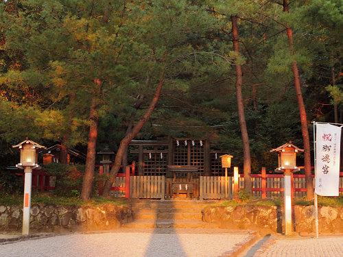 檜原神社と井寺池からの夕陽@桜井市-05