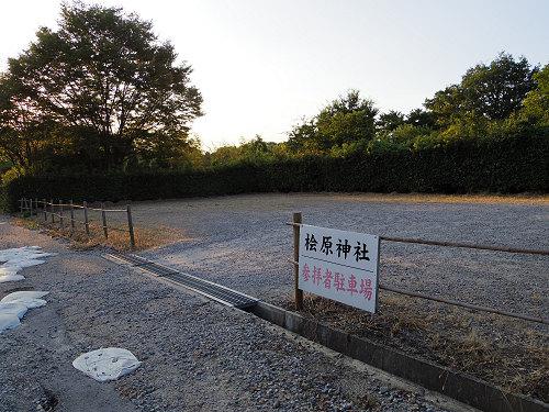 檜原神社と井寺池からの夕陽@桜井市-23