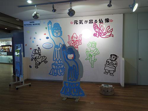 特別企画『正倉院展ポスター』@奈良博地下回廊-13