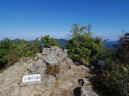 曽爾高原のススキと倶留尊山登山-21