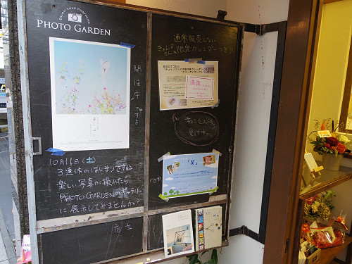カメラ雑貨店『PHOTO GARDEN』@奈良きたまち-02