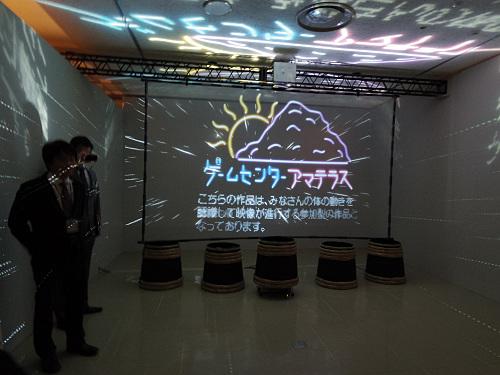 『大古事記展』@奈良県立美術館-32