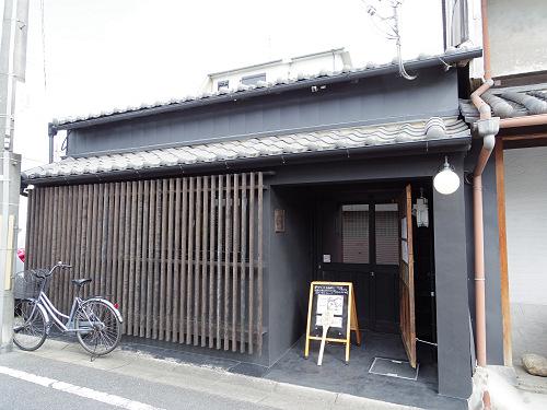 かやく飯とお酒『かやく』@奈良市-01