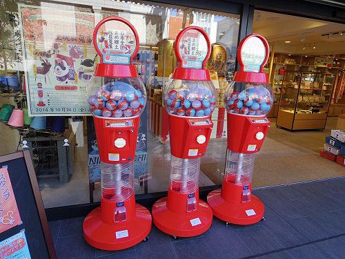 ガチャガチャ『日本全国まめ郷土玩具蒐集』-02