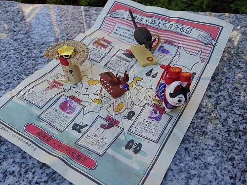 ガチャガチャ『日本全国まめ郷土玩具蒐集』-05
