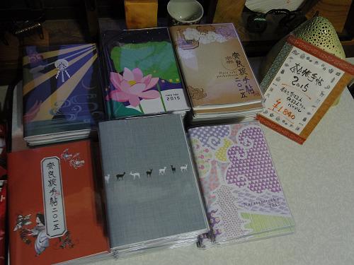 小古事記展@フルコト(奈良きたまち)-18
