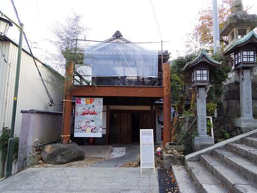 奈良・町家の芸術祭 はならぁと2014@生駒宝山寺参道-04