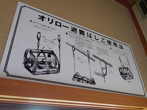 奈良・町家の芸術祭 はならぁと2014@生駒宝山寺参道-46