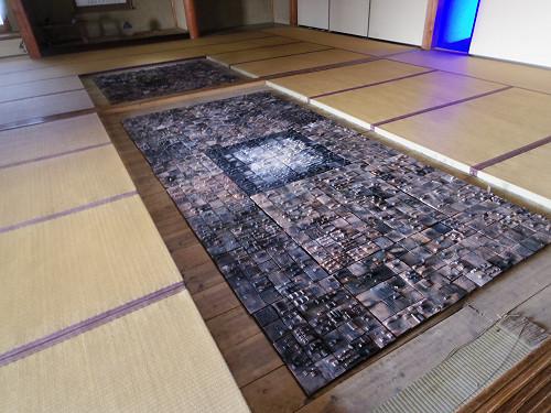 奈良・町家の芸術祭 はならぁと2014@生駒宝山寺参道-51