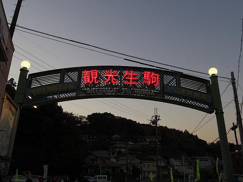 奈良・町家の芸術祭 はならぁと2014@生駒宝山寺参道-56