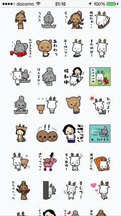 LINEスタンプ-奈良こと-08