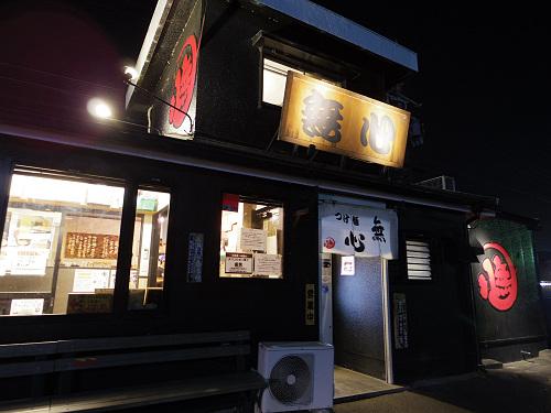 無鉄砲 つけ麺 無心@奈良市-01