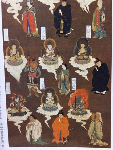 特別陳列 おん祭と春日信仰の美術@奈良博-04