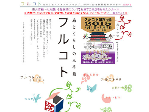 リトルプレス【奈良充】03-奈良のレトロ系町歩き-08