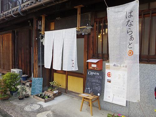 絶品コーヒーの素敵カフェ『カフェギャラリー ジユク』@橿原市