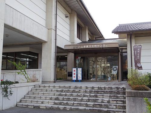 桜井市立埋蔵文化財センター @桜井市-01