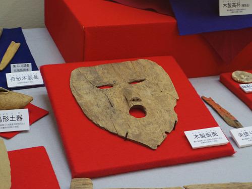 縄文から古墳まで!充実の『桜井市立埋蔵文化財センター』