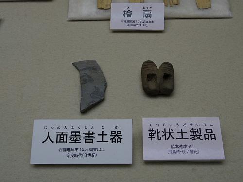 桜井市立埋蔵文化財センター @桜井市-15