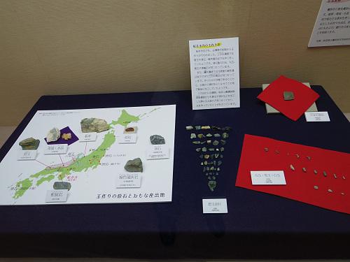 桜井市立埋蔵文化財センター @桜井市-24