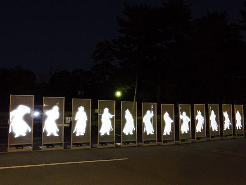 しあわせ回廊 なら瑠璃絵 2015-04