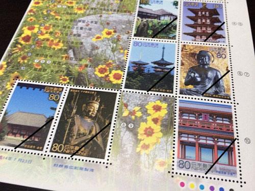 奈良モチーフの未使用切手など-05