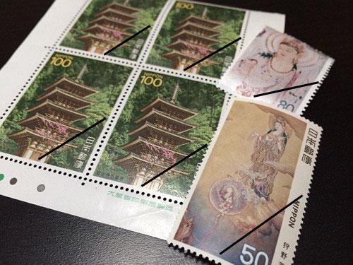 奈良モチーフの未使用切手など-09