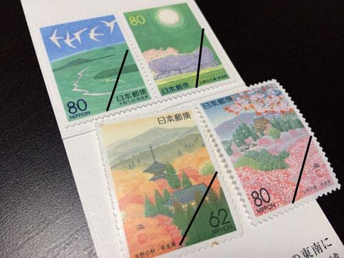 奈良モチーフの未使用切手など-10
