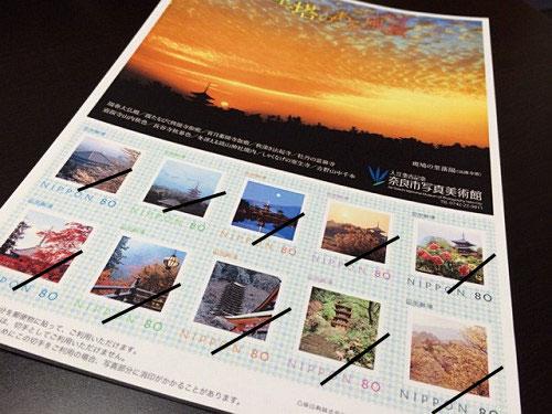 奈良モチーフの未使用切手など-12