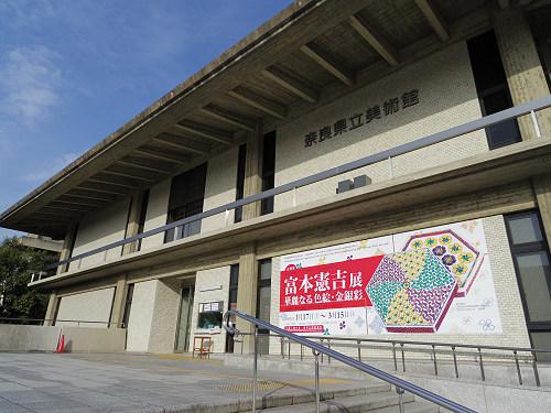 やきもの初心者でも楽しめる『富本憲吉展』@奈良県立美術館