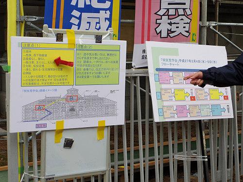 なら仏像館 保存修理工事現場 特別見学会-05